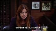 How I Met your Mother S09e03 *с Бг субтитри*