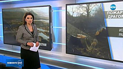 Видео - (2020-01-24 20:28:04)