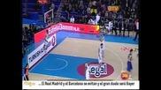 "Десета победа за ""Барселона"" в Евролигата"