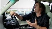 Top Gear / Топ Гиър - Апокалипсис - с Бг субтитри - [част2/4]