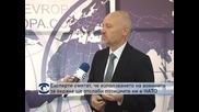 Експерти смятат, че използването на военни за охрана ще отслаби позициите ни в НАТО