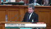 Изявление на Тошко Йорданов пред НС