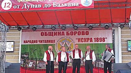 Фолклорен фестивал '' От Дунав до Балкана '' (Сезон XII - 2019 г.) 009