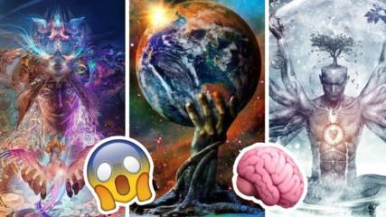 Цялото знание на света е събрано в Акашовите записи. Но какво са те?