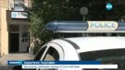 Полицията в Несебър арестува английски турист за блудство с дете