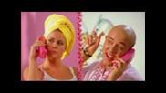 Aqua - How R U Doin - New Song 2011