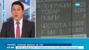 България спря износът на ток