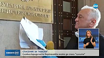 Тодор Батков посочи изход за Левски от патовата ситуация