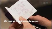 Бг Субс - Prosecutor Princess - Еп. 11 - 2/4