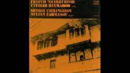 Георги Чилингиров и Стефан Захманов - Гайда. Музика от Рододпите