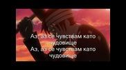 Превод - Skillet - Monster