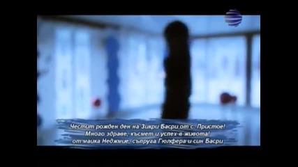 New!! Преслава - Право на влюбване ( Видео ) ( Tv Version )