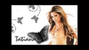 Тая Песен Разбива `` На Лято 2009 !! Татяна - Излез От Филма