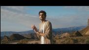 # Превод # Alvaro Soler - El Mismo Sol # Официално видео #