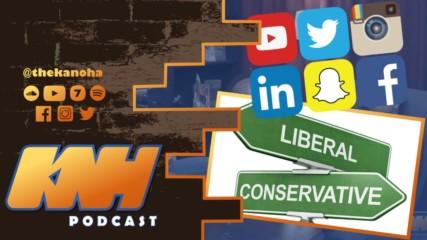 Как социалните мрежи влияят на ДЪРЖАВНАТА ПОЛИТИКА?