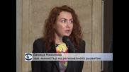 Междуведомствената комисия към МС одобри финансиране на опасните язовири