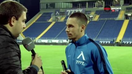 Станислав Иванов: Търсех гола, победата е сладка