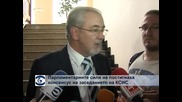 Парламентарните сили не постигнаха консенсус на заседанието на КСНС