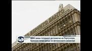 МВФ заяви готовност да помогне на Португалия, Брюксел готви среща на финансовите министри