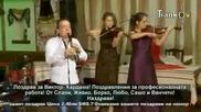 Валтер Топалов ( Яко Кралне !!! )