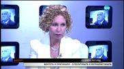 Кой изгони Илиана Беновска и как Моника Маковей отговори на провокативното й поведение - Дикoff