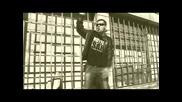 Герата - Уличното Блато ( Official Video )