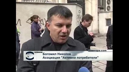 Само 50 потребители излязоха на протест срещу телекомите