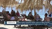 Гърция отвори плажовете преди старта на туристическия сезон от 15 май, Кипър отменя карантината от 1