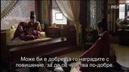 Бг субс! The Night Watchman / Нощна стража (2014) Епизод 12 Част 2/2