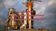 Europe - The Final Countdown - Последно отброяване