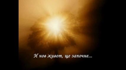 Sarah Brighman-memory/спомен/