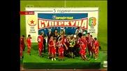 ЦСКА със суперкупата на България