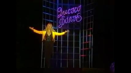 Vesna Zmijanac - Ne kuni ga majko - Disko folk - (TVB, 1990)