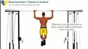 Тренировка за Гръб - (latissimus - широк гръбен мускул)