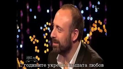 Halit Ergenc and Berguzar Korel - Do you love me ( Обичаш ли ме )