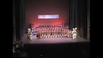 Ансамбъл Средец - 70 Години - Encore