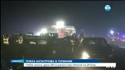 24 коли се удариха в Германия, 66 са ранени, един загина (ОБЗОР)