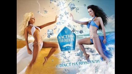 *promo* Andrea & Galena - Bliasak na kristali - Cd Rip - 2010