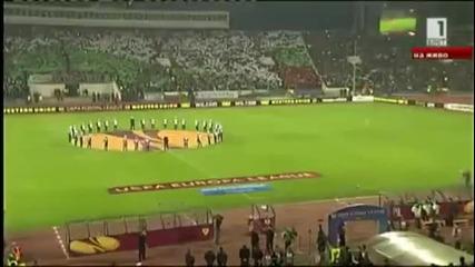 Крисия Тодорова - Мила Родино,химнa на България(стадион Васил Левски)