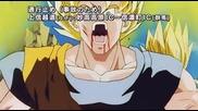 Dragon Ball Kai ( 2014 ) ( Episode 19 ) ( Eng Subs ) Part 2
