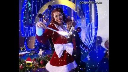 Вики, Ками и Пепи - Christmas In Love