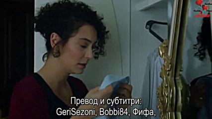 Азизе еп.2 Бг.суб.