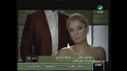 Madlen MaTar - Ba7ebbak Wadary