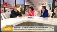 Експерт: Опитват да радикализират българските мюсюлмани