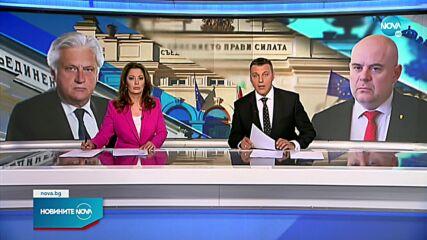 Новините на NOVA (23.07.2021 - централна емисия)
