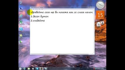 как се слага календар на windows 7