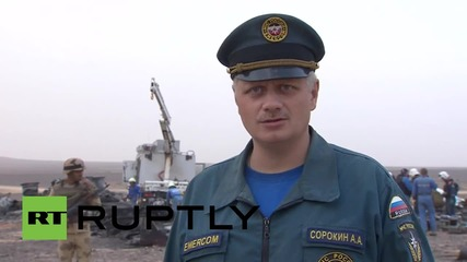 Egypt: More bodies found during search through flight 7K9268 wreckage