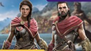 10 Things You Need to Know About AC Odyssey