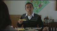 Boku no Ita Jikan (2014) E03