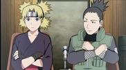 Naruto Shippuuden 396 [ Бг Субс ] Върховно Качество